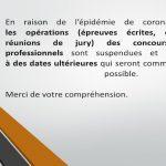 Suspension et report concours et examens professionnels dus au Covid-19
